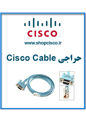 Cisco Cable
